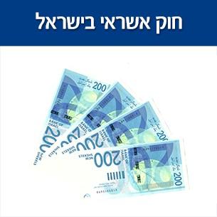 חוק אשראי לעסקים בישראל - מגמות, פילוח בין סוגי ממנים שונים ומחזורים שנתיים בענף